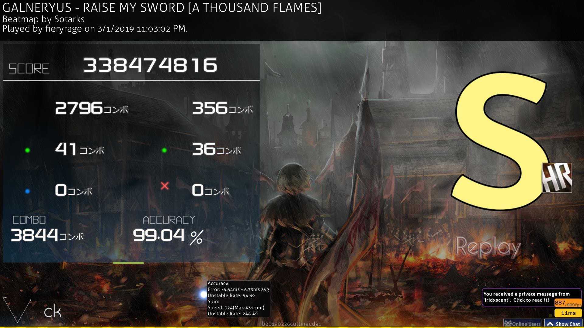 fieryrage | GALNERYUS - RAISE MY SWORD [A THOUSAND FLAMES] (Sotarks